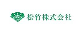 松竹株式会社