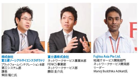 Fujitsu Asia Pte Ltd   導入事...
