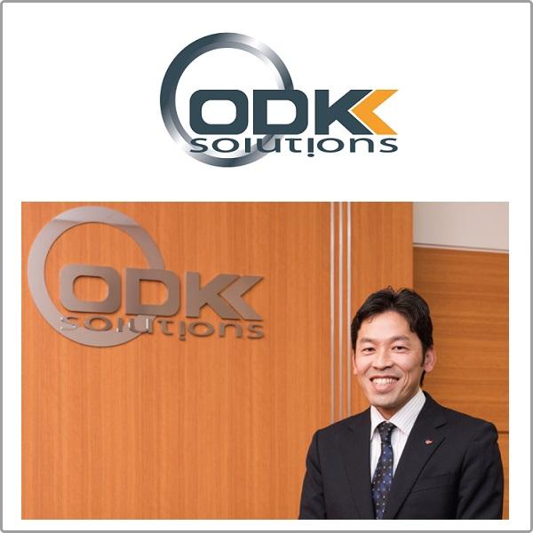 株式会社ODKソリューションズ