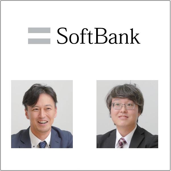 ソフトバンク株式会社