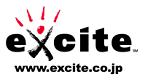 エキサイト株式会社