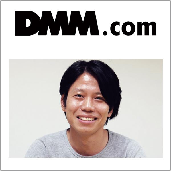 株式会社DMM.comラボ