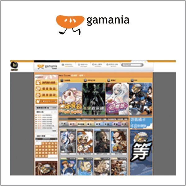Gamania