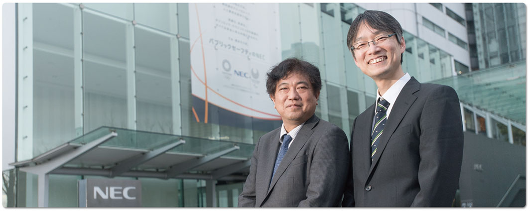 導入事例 日本電気株式会社