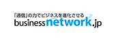 Business network.jp