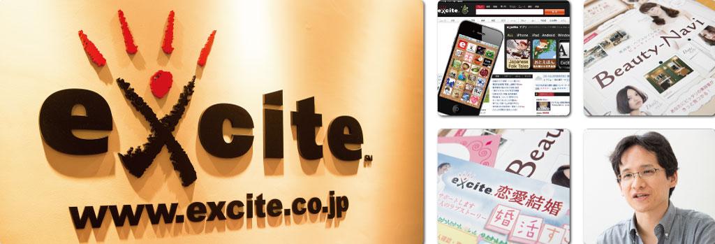 株式会社ゲームオンイメージ画像